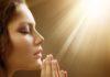 молящаяся