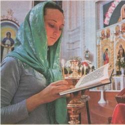 Молитва о замужестве дочери - св. Николаю