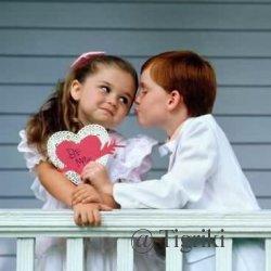Главные правила любви