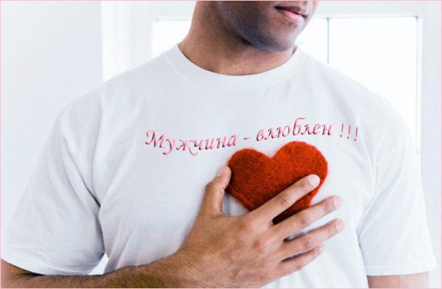 15 фраз, которые понравятся любому мужчине